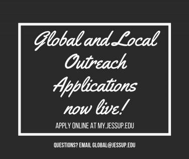 Apply to Serve!