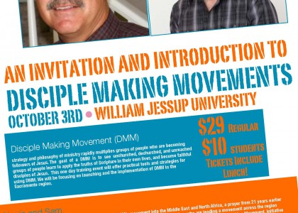 An Invitation and Introduction to Disciple Making Movements Training