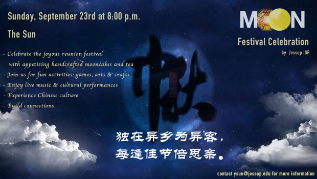 Moon Festival Celebration